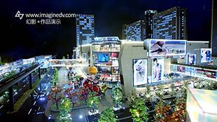 山之田模型/企业宣传片