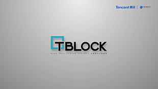 腾讯数据中心Mini T-block/科技宣传片